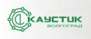 Волгоградская ТЭЦ-3