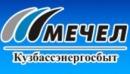 """ОАО """"Кузбасская энергетическая сбытовая компания"""" (ОАО «Кузбассэнергосбыт»)"""