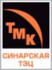 АО «Синарская ТЭЦ»