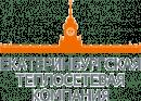 """АО """"Екатеринбургская теплосетевая компания"""" (АО """"ЕТК"""")"""