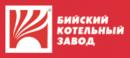 ОАО «Бийский котельный завод»