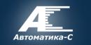 "ООО НПП ""Автоматика-С"""