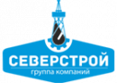"""ООО """"Северстрой"""""""
