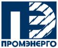 """ООО """"Промэнерго"""""""