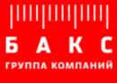 "Группа компаний БАКС (""ООО НТФ БАКС"")"