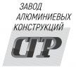 Завод алюминиевых конструкций «СГР»