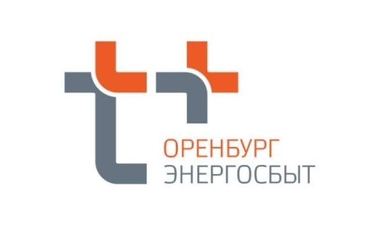Оренбургэнергосбыт