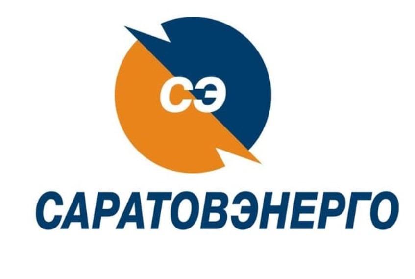 Саратовэнерго