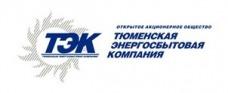 АО «Тюменская энергосбытовая компания»