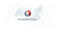 """ООО """"Русэнергосбыт"""""""