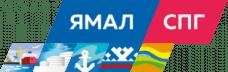 """ОАО """"Ямал СПГ"""""""