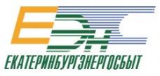 АО «Екатеринбургэнергосбыт» (АО «ЕЭнС»)