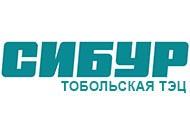 ООО «ТОБОЛЬСКАЯ ТЭЦ»