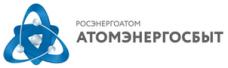 АО «АтомЭнергоСбыт»