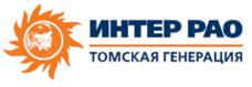 АО «Томская генерация»