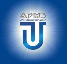 """ПАО """"Приаргунское производственное горно-химическое объединение"""""""