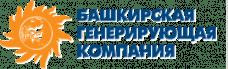 """ООО """"Башкирская генерирующая компания"""""""