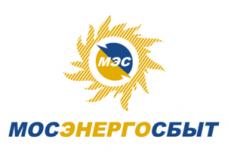 """ПАО """"Мосэнергосбыт"""""""