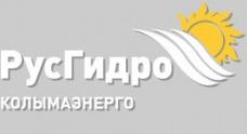 """ОАО """"Колымаэнерго"""""""