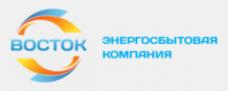 """АО """"Энергосбытовая компания """"Восток"""""""