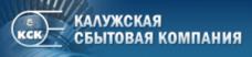 """ОАО """"Калужская сбытовая компания"""""""