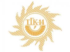 """ПАО """"ТГК-14"""""""