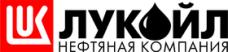 """ООО """"ЛУКОЙЛ-ПЕРМЬ"""""""