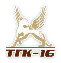 """ОАО """"ТГК-16"""""""