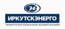 """ПАО """"ИРКУТСКЭНЕРГО"""""""