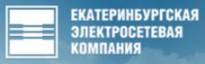 """ОАО """"Екатеринбургская электросетевая компания"""" (ЕЭСК)"""