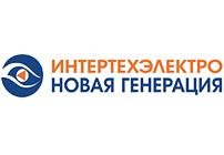 """ООО """"Интертехэлектро - Новая генерация"""""""