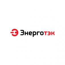 """ООО """"Энерготэк"""""""