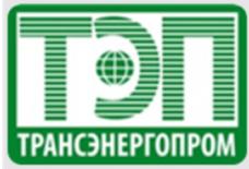 Трансэнергопром