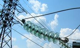 Линия электропередачи